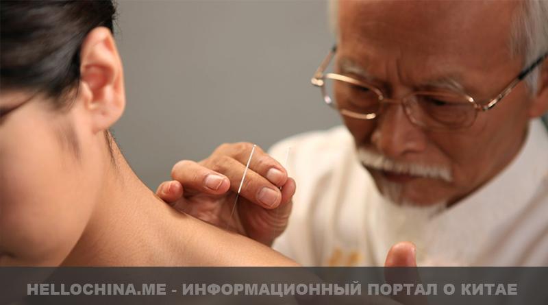 Медицина в Китае для иностранцев