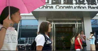 China Construction Bank закрывает счета гражданам России