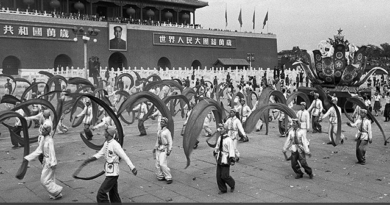 Китай - день в истории