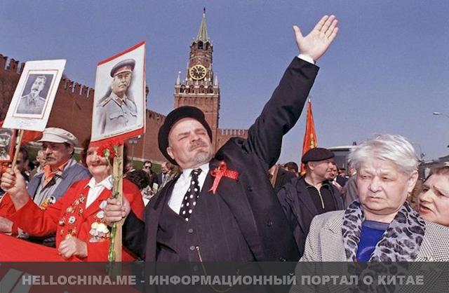 Реакция китайцев на Россиян и Россию