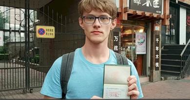 аннулировали китайскую визу