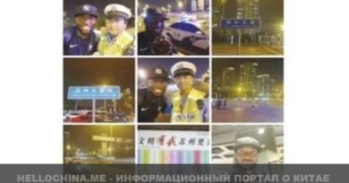 Иностранцы в Китае
