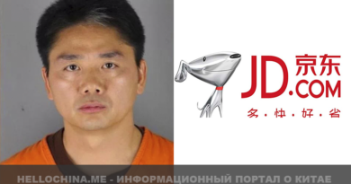 Основатель JD.com