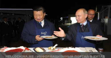 Си Цзиньпин и Владимир Путин, Китай