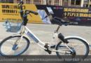 аренда велосипеда в Китае