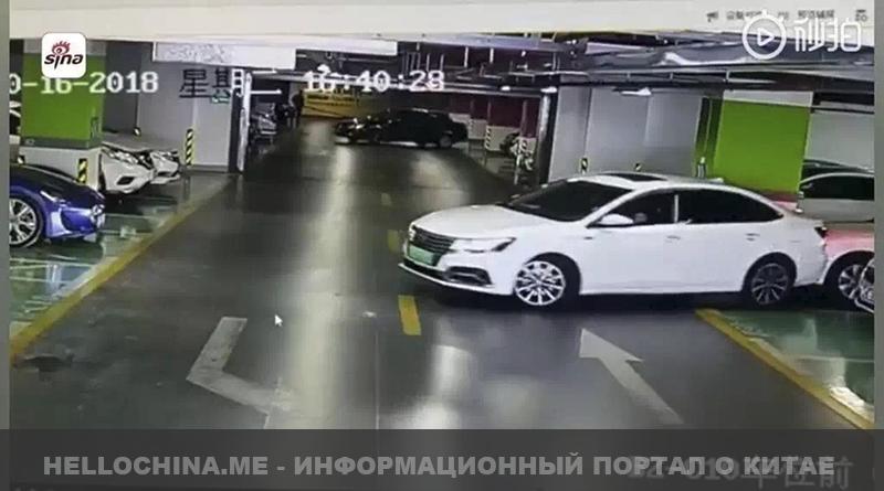 берегись девушек за рулем в Китае