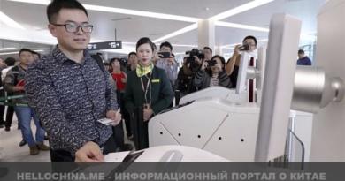 Сканирование лица в Китае
