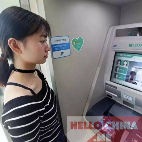 сканирование распознания лиц в Китае
