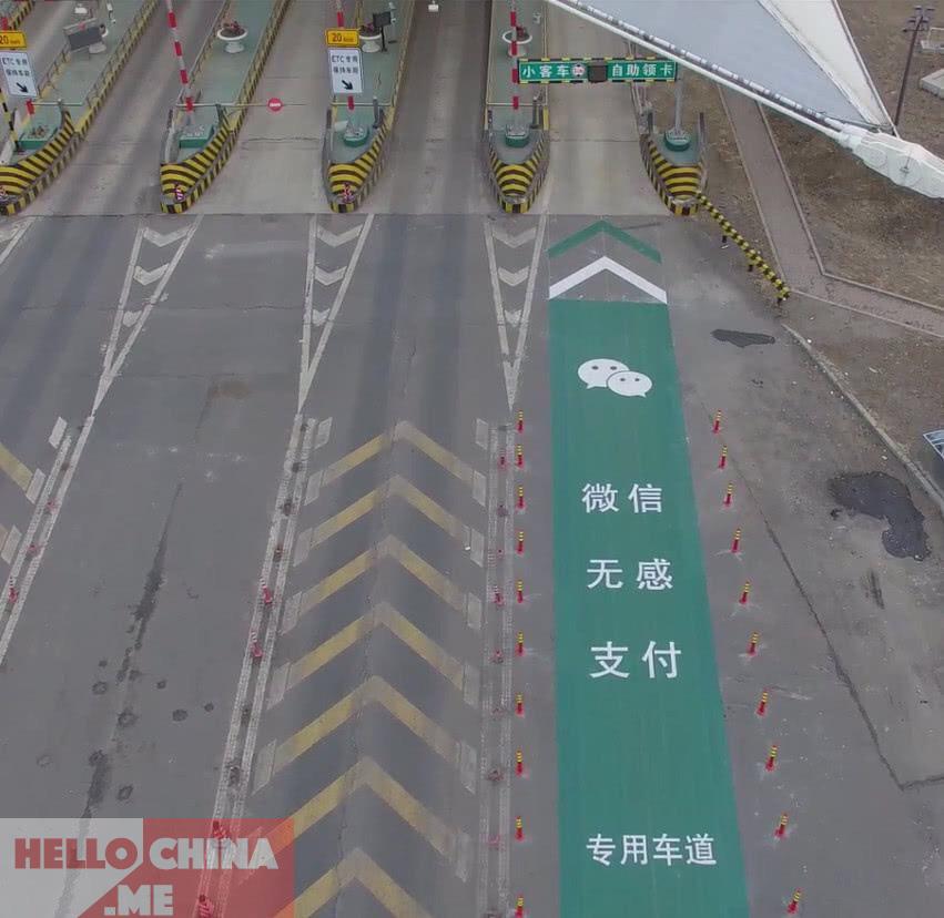 Новая оплата на дорогах Китая