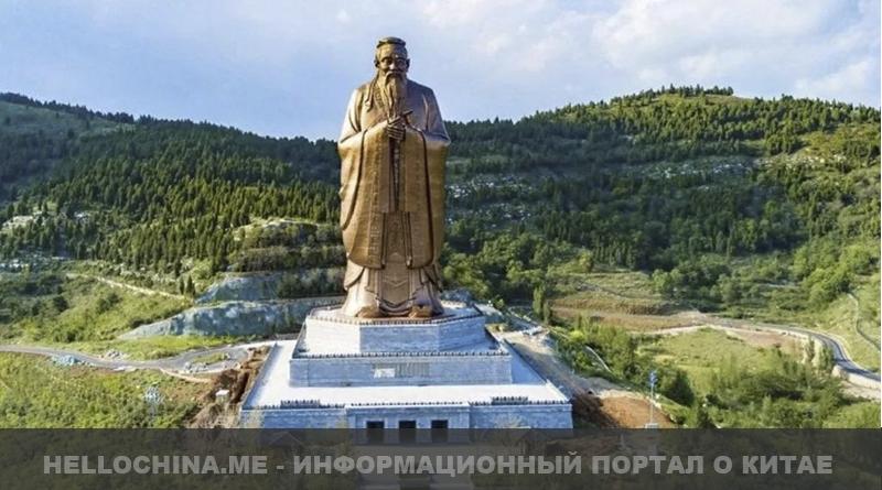 высокая статуя в мире