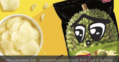 тенденция дуриана в Китае