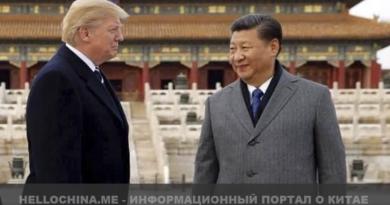 война Китай и Америка