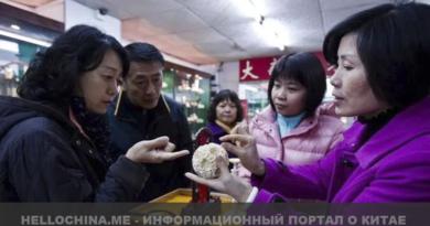 слоновая кость, Китай