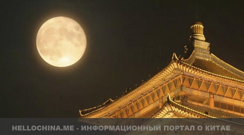 Искусственная луна в Китае