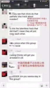 В Китае иностранцы