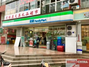 Family Mart, 7-Eleven, Seven Eleven photo 1