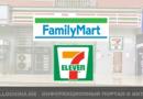Family Mart, 7-Eleven, Seven Eleven