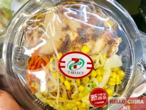 Еда в Китае 17 фото