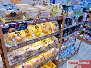 Family Mart, 7-Eleven, Seven Eleven photo 2