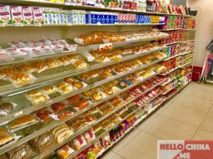 Еда в Китае 20 фото