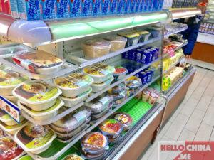 Family Mart, 7-Eleven, Seven Eleven photo 4