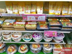 Family Mart, 7-Eleven, Seven Eleven photo 6