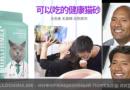 Приколы китайской рекламы