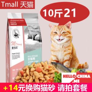 Реклама в Китае фото