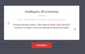 Ошибка на сайте