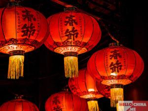 Китайский Новый год фото 1