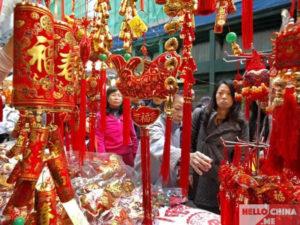 Китайский Новый год фото 20