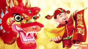 китайский Новый год фото 4