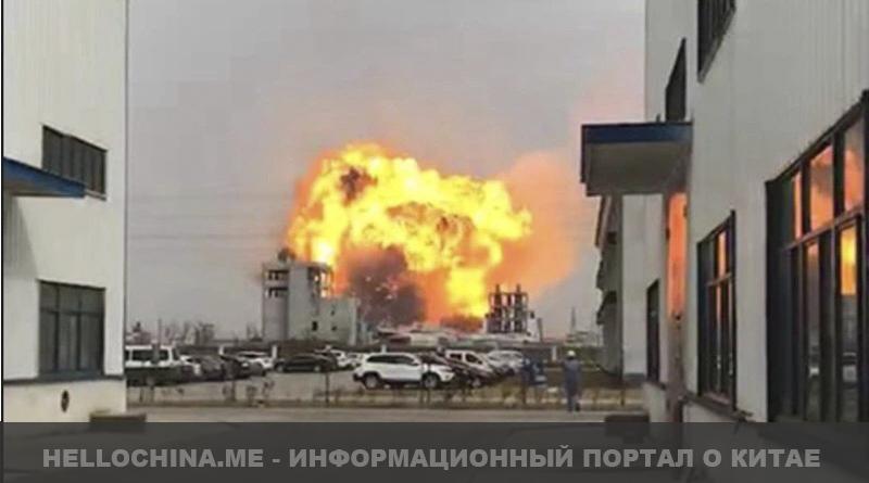 Мощный взрыв на химическом заводе в провинции Цзянсу