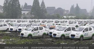 Автомобильное кладбище в Китае