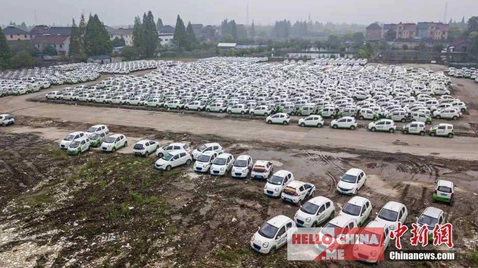 Автомобили, Китай