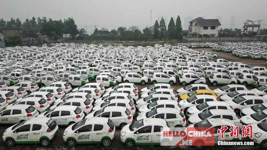 авто Китай