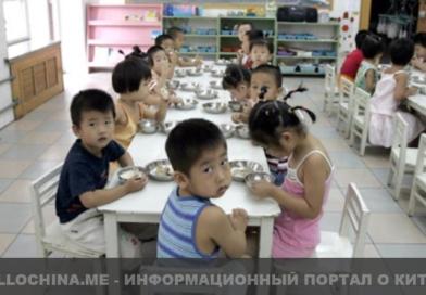 В Китае учитель детского сада отравил 23 детей