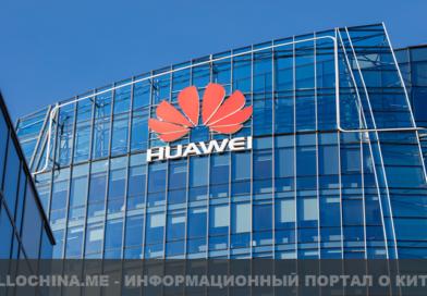 США официально добавили Huawei в черный список