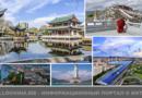 5 лучших городов Китая по качеству воздуха