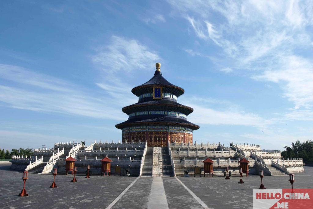 Пекин, Китай фото 2