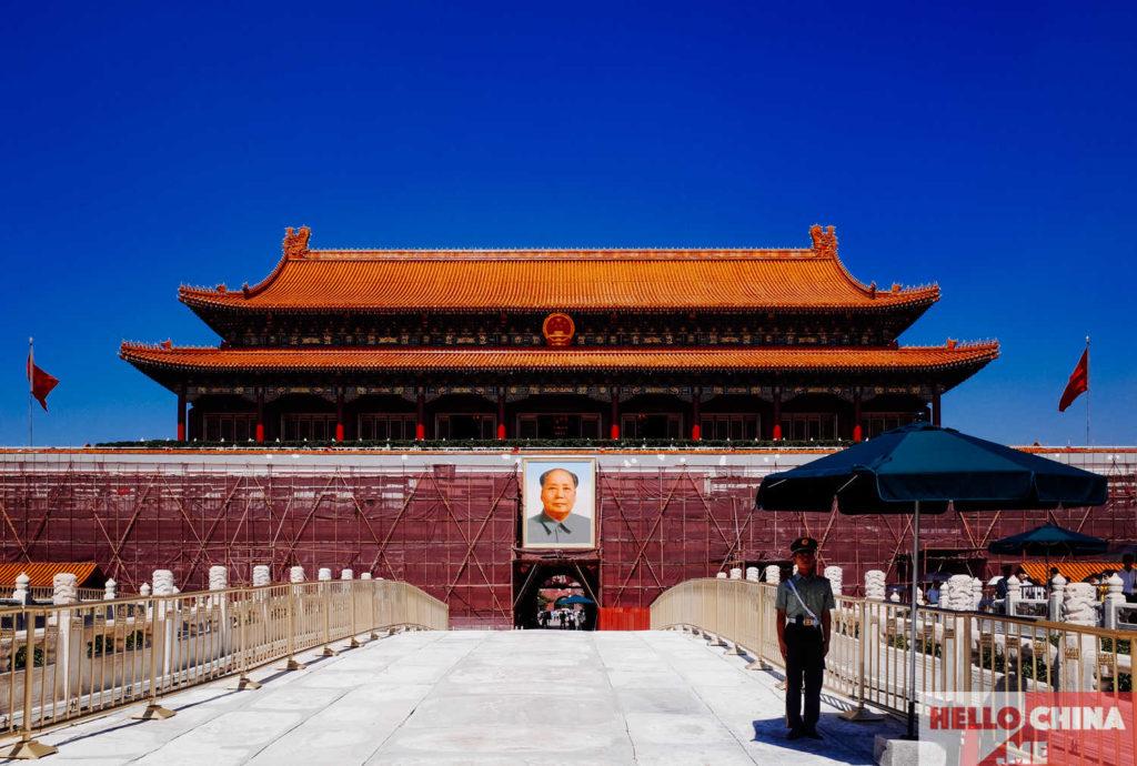 Пекин, Китай фото 3