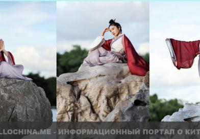 Ханьфу — традиционный костюм ханьцев Китая