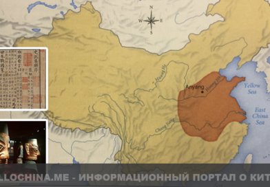 Династия Шан — Китай бронзового века