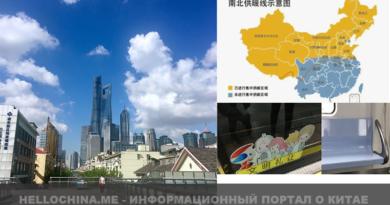 Взгляд русского о Шанхае