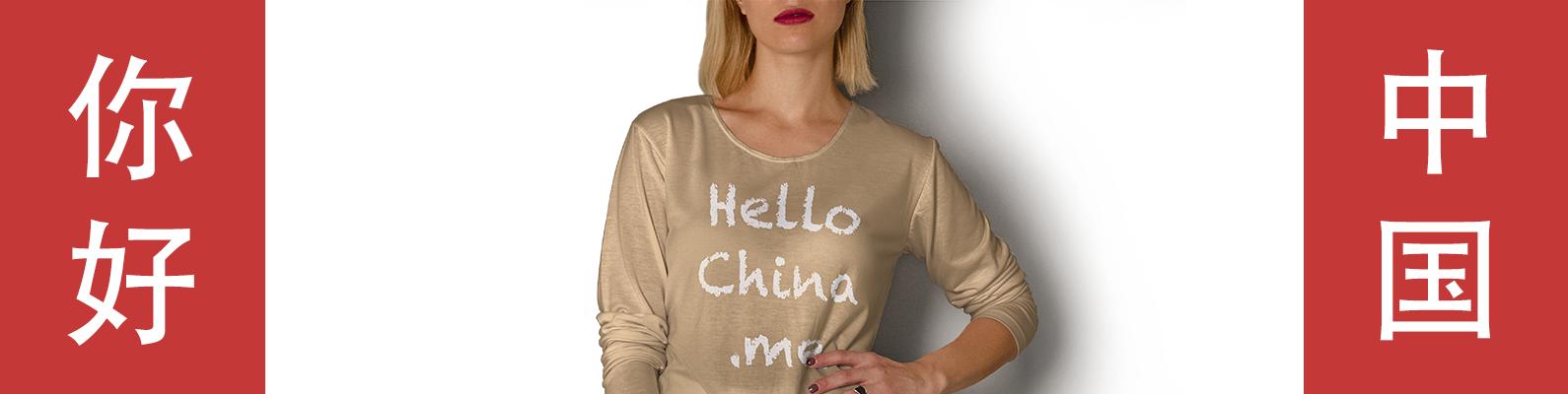 HelloChina