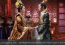 Китайский фильм — Проклятие золотого цветка