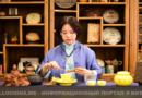 Часто задаваемые вопросы про китайский чай