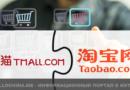 Легальна ли перепродажа товаров с китайских интернет магазинов в России
