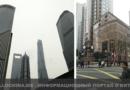 Шанхай (上海) достопримечательности