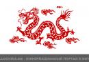 9 интересных фактов о Китае